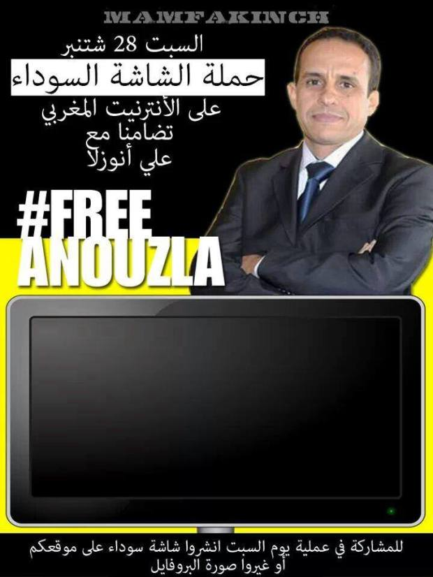 anouzla-solidarité